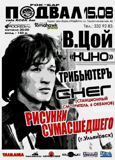 русские хиты 2012 слушать онлайн